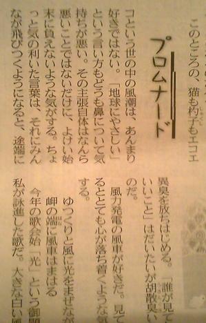 20100316maki2