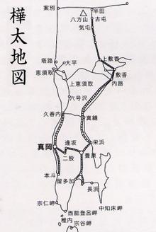 Karahuto6