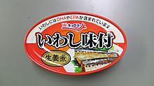 Hiru3