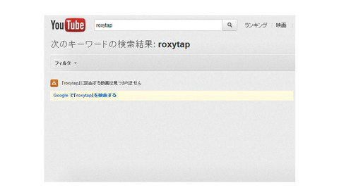 Roxy4