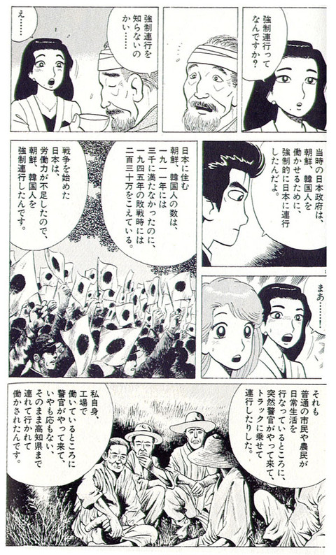 Img_renkou_page1