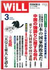 Book2601