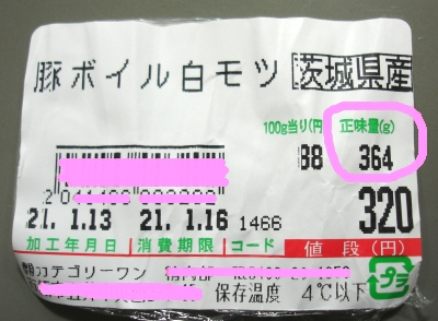 290114a