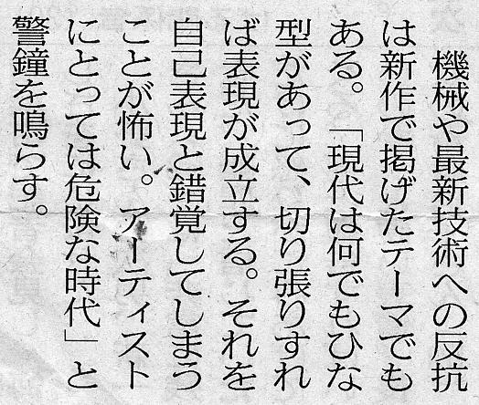 290429hotei_2