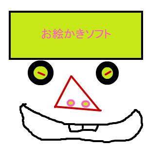 Cocolog_oekaki_2009_05_23_12_20