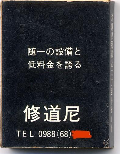 290724ok