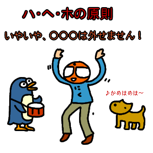 Neta_020_cocolog_oekaki_2009_10_1_2