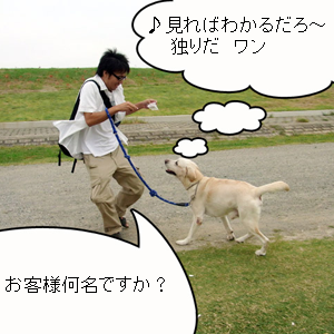 Neta_021_cocolog_oekaki_2009_10_20_