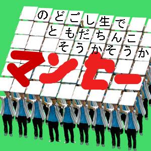 Neta_022_cocolog_oekaki_2009_10_27_