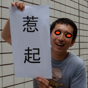 Neta_024_cocolog_oekaki_2009_11_10_
