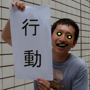 Neta_024_cocolog_oekaki_2009_11_1_2
