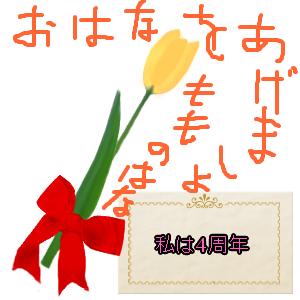 Neta_028_cocolog_oekaki_2009_12_03_