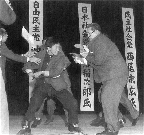 Asanumaansatsu 浅沼稲次郎を刺殺する山口二矢(『昭和史』昭和31~38・毎日新聞社