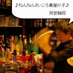 Neta_030_cocolog_oekaki_2009_12_15_