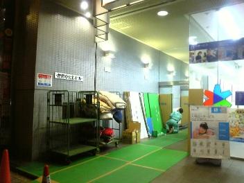 パルスポーツ神田の跡地