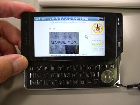 20100108a