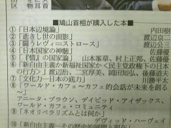 キャバクラで無銭飲食14万円、無職男性