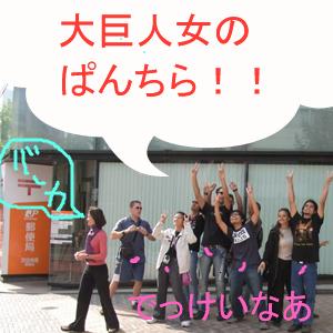 Neta_033_cocolog_oekaki_2010_01_12_