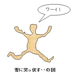 20100113yuki