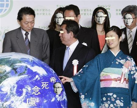 20100114kisi