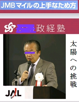 Itoyama