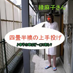 Neta_036_cocolog_oekaki_2010_02_02_