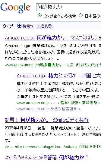 Hatano2010
