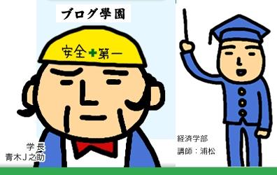 20100209gaku