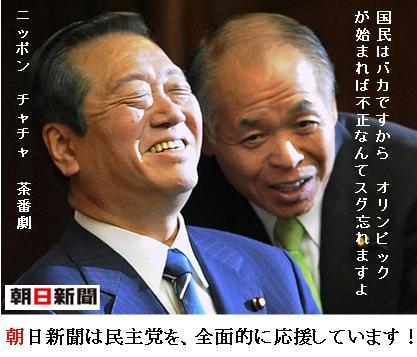 Ozaaku2010a