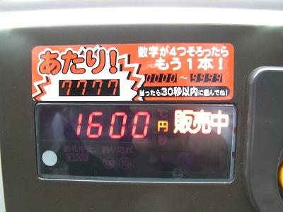 20100210d1