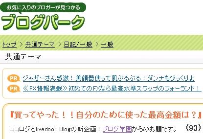 Live2010l