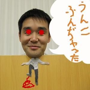 Neta_037_cocolog_oekaki_2010_02_11_