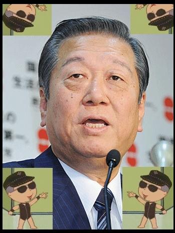 Ozawaru2010a