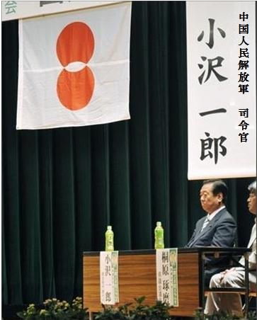 Ozawaru22