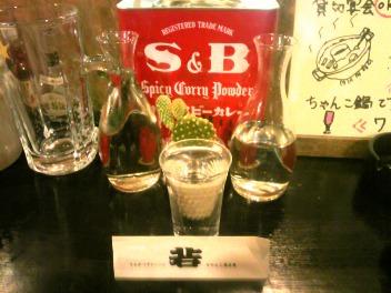 とんかつ若日本酒六合