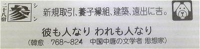 Mihara1