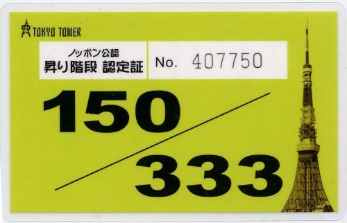 280316a1