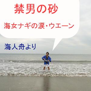 Neta_039_cocolog_oekaki_2010_02_23_