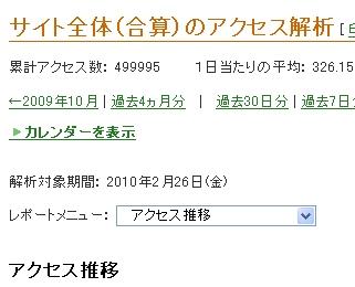 20100226k2_2