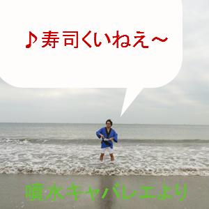 Neta_039_cocolog_oekaki_2010_02_28_