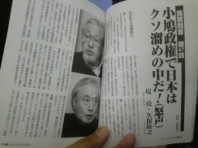 日本はクソ溜めの中か?