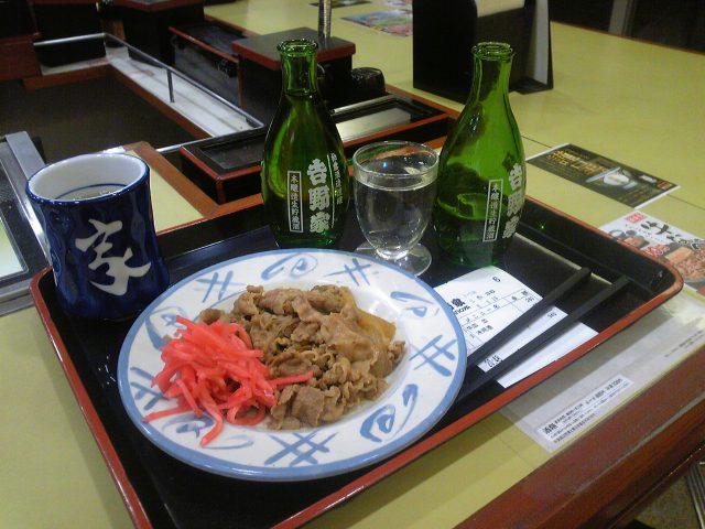 日本一不人気店の吉野家で飲む