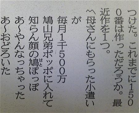 20100317maki1