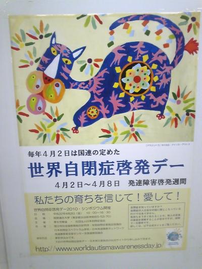 20100409jihei