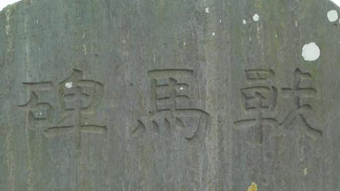 20100418ys1
