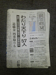 20100420k4