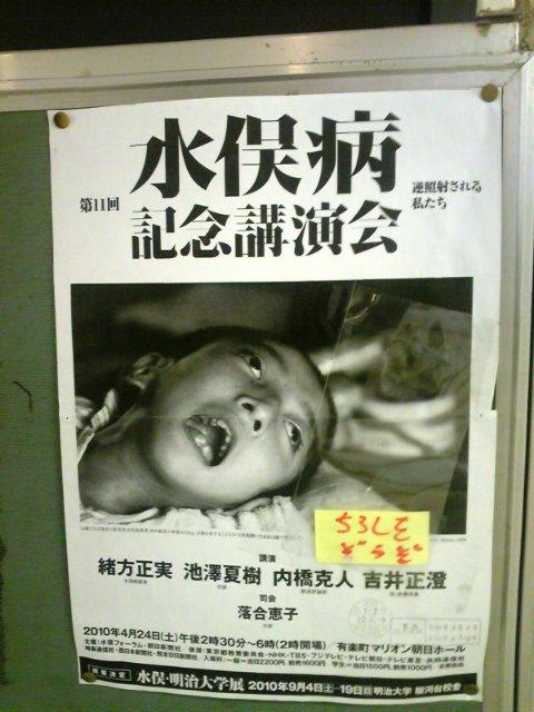 きのうの五井駅にて