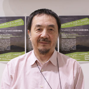 20090414_kariyatetsu