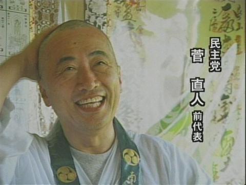 20100602kan1