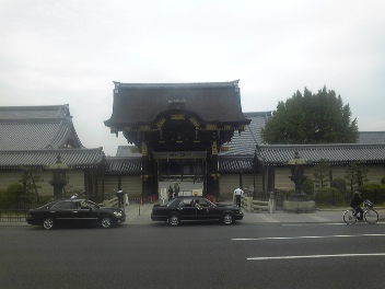 さらば京都